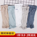 trousers middle-waisted Rubber belt neutral 12 months, 18 months, 2 years old, 3 years old, 4 years old, 5 years old, 6 years old, 7 years old, 8 years old, 9 years old, 10 years old, 11 years old, 12 years old Other / other trousers Harlem Pants / knickerbockers summer No model in real shooting 1022