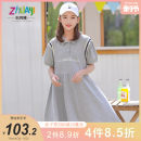 Dress Grey [spot] white [spot] female Aunt Zhu 130cm 140cm 150cm 160cm 170cm 175cm Other 100% summer leisure time Short sleeve other other Splicing style Class B Summer 2021 8 years old, 9 years old, 10 years old, 11 years old, 12 years old, 13 years old, 14 years old