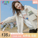 Plain coat Aunt Zhu female 140cm 150cm 160cm 170cm 175cm Apricot [in stock] Mint [in stock] spring and autumn leisure time Zipper shirt There are models in the real shooting routine nothing other cotton other Other 100% Class C Spring 2021