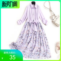 Dress Spring 2021 violet S,M,L,XL,XXL longuette Two piece set Sleeveless commute other High waist other Socket A-line skirt routine Others 30-34 years old Type X Euroschism lady printing L3025 More than 95% Chiffon polyester fiber