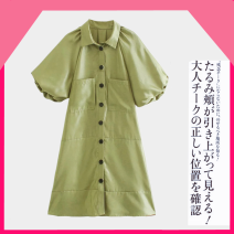 Dress Spring 2021 green XS,S,M,L Middle-skirt singleton  Short sleeve street Polo collar High waist Solid color Single breasted A-line skirt bishop sleeve Type A Europe and America