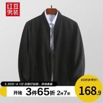 Jacket Hodo / red bean Business gentleman B4 blue, L3 army green 185/104B,165/84A,170/88A,175/92A,180/96A,185/100A,185/108C,190/112B routine easy Other leisure autumn DXIAJ058B* Polyamide fiber (nylon) 94% polyurethane elastic fiber (spandex) 6% Long sleeves Wear out Baseball collar Business Casual