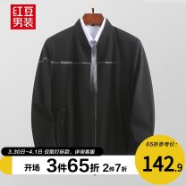 Jacket Hodo / red bean Fashion City Black, gray 165/84A,170/88A,175/92A,180/96A,185/100A,185/104B,185/108C standard go to work autumn DXHOJ052B Polyamide fiber (nylon) 87% polyurethane elastic fiber (spandex) 13% Long sleeves Wear out Baseball collar Youthful vigor youth routine Zipper placket 2018