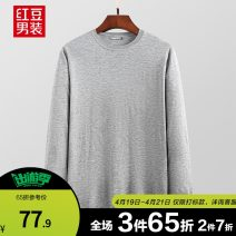 T-shirt / sweater Hodo / red bean Business gentleman Gray, black, purple 165/84A,170/88A,175/92A,180/96A,185/100A routine Socket Crew neck Long sleeves autumn 2018 go to work Business Casual youth routine