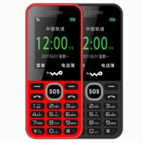 mobile phone (Unicom 3G single card)} gold (Unicom 3G single card) blue (Unicom 3G single card) white (Unicom 3G single card) red (Unicom 4G single card) black (Unicom 4G single card) red (Unicom 3G single card) black 32MB Official standard Chinese Mainland China Mobile Unicom dual 4G brand new 1.2mm