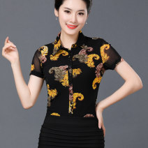 shirt Decor, decor long sleeve 2 / s, 3 / m, 4 / L, 5 / XL, 6 / 2XL, 7 / 3XL, 8 / 4XL, 9 / 5XL Summer 2021 nylon 96% and above Short sleeve commute Regular Polo collar Single row multi button routine other Self cultivation Pinge Dixin ethnic style Screen printing