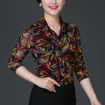 shirt Decor 2 / s, 3 / m, 4 / L, 5 / XL, 6 / 2XL, 7 / 3XL, 8 / 4XL Spring 2021 nylon 96% and above Long sleeves commute Regular Polo collar Single row multi button routine other 40-49 years old Self cultivation Pinge Dixin Screen printing