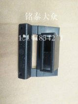 Door lock cover Fukang Bolitong Single price one set price (10) 00000_ EF90E