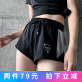 Sports pants / shorts female S,M,L Green, black, pink Shell side grey shorts Quinientos shorts