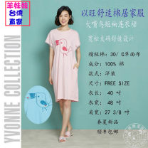 Nightdress Yvonne collection / Yiwang Pink, sky blue Average size Sweet Short sleeve Living clothes Middle-skirt summer Solid color Crew neck cotton printing More than 95% pure cotton SC612221 - F