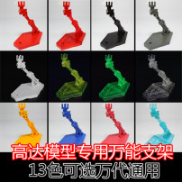 Model making tools / accessories Assembly consistent Gray black blue transparent black yellow transparent blue transparent red transparent green nothing Other assembly supplies