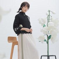 short coat Autumn of 2019 XS,S,M,L short coat Weaving feather collection