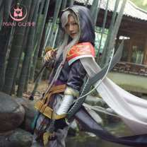 Cosplay men's wear suit Pre sale Manggu cos Over 8 years old Three delicacies boneless fish (full - men's size), three delicacies boneless fish (the last one has been paid a deposit), three delicacies boneless fish clothing + wig, three delicacies boneless fish shoes game Chinese Mainland Food story