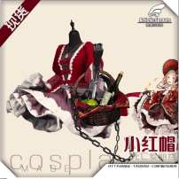 Cosplay women's wear suit Pre sale Over 14 years old Spot Little Red Riding Hood clothing, spot basket, presale Little Red Riding Hood clothing, presale basket game 50. M, s, XL, one size fits all Meimeng workshop Japan Death Alice Death Alice