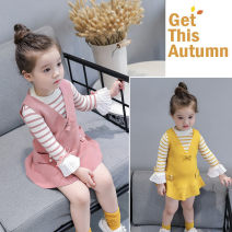 suit Other / other Yellow, skin pink 7(90cm),9(100cm),11(110cm),13(120cm),15(130cm) female spring and autumn Korean version Long sleeve + skirt 2 pieces Socket nothing children Expression of love 2 years old, 3 years old, 4 years old, 5 years old, 6 years old