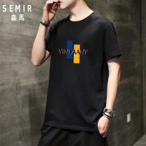 T-shirt Youth fashion White, black, light blue routine M/165,L/170,XL/175,2XL/180,3XL/185,4XL/190 Semir / SEMA Short sleeve Crew neck standard daily summer youth routine Youthful vigor Cotton wool 2021 Alphanumeric printing cotton Chinese culture tto  More than 95%