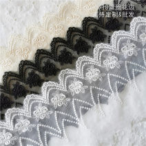 Lace / lace Simple and modern Black, refined white, beige FDHJGJ432