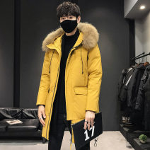 Down Jackets Black, yellow White duck down XL,L,M,XXL,XXXL Youth fashion Other leisure Medium length thickening 60% Hoodless stand collar youth Exquisite Korean style Detachable sleeve Solid color 2019 Button decoration other Detachable collar