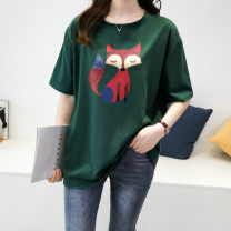 Women's large Summer 2020, spring 2020 Size M (85-105 kg), size L (105-125 kg), size XL (125-140 kg), size XXL (140-165 kg), size XXL (165-200 kg) T-shirt singleton  commute easy moderate Socket Short sleeve Cartoon, animation, letters Korean version Crew neck routine cotton printing and dyeing