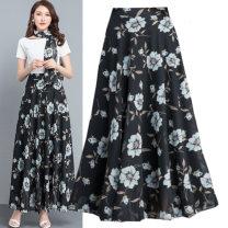 skirt Summer 2021 26 / s waistline 1'9,27 / M waistline 2's, 28 / M waistline 2'1,29 / L waistline 2'2,30 / L waistline 2'3,31 / XL waistline 2'4,32 / XL waistline 2'5,33 / XXL waistline 2'6, message customization. Customized does not support return and exchange longuette Versatile High waist Decor