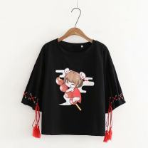 T-shirt White, black One size fits all Summer of 2018 elbow sleeve Crew neck easy Regular routine Sweet cotton 86% (inclusive) -95% (inclusive) 18-24 years old youth Cartoon, character CZ sugar gourd girl Short Sleeve T Print, fringe Mori