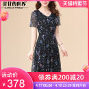 Dress Summer 2020 XL 2XL 3XL 4XL 5XL L longuette singleton  Short sleeve commute V-neck High waist Decor Socket Big swing routine Others 35-39 years old Type X Gangan world Korean version Patchwork printing 91% (inclusive) - 95% (inclusive) polyester fiber Pure e-commerce (online only)