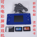 Game console / PSP / NDSL BAOBAOLONG Chinese Mainland Standard configuration of single machine White, black, blue Asia-Pacific Nine hundred and ninety-three