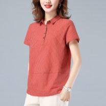 T-shirt Navy, red M,L,XL,2XL,3XL,4XL,5XL Summer 2021 Short sleeve Polo collar Straight cylinder Regular routine commute cotton 96% and above Korean version Vertical stripe Shang Beizhen 6609 thin