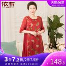 Middle aged and old women's wear Dress longuette real silk Summer 2020 fashion easy Design and color singleton  silk 40-49 years old Condom 81% (inclusive) - 90% (inclusive) Crew neck thin Y9B1212Z-1 Yibu Medium and long term Mulberry silk 85.9% polyurethane elastic fiber (spandex) 14.1% Red flower
