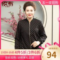 Middle aged and old women's wear Spring 2020 Orange flower on black background L XL XXL XXXL fashion Jacket / jacket easy singleton  Dot 40-49 years old Cardigan moderate stand collar Short (length 35-50cm) Y9CZ05011-1 Yibu zipper polyester Polyester 86.3% viscose 13.7% zipper