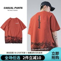 T-shirt Youth fashion routine 170/M 175/L 180/XL 185/2XL First time Short sleeve Crew neck easy daily summer Cotton 100% youth Off shoulder sleeve tide Cotton wool Spring 2021 Geometric pattern printing cotton Creative interest No iron treatment Fashion brand Pure e-commerce (online only)