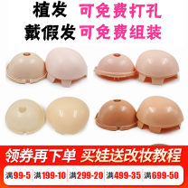Doll / accessories Over 14, 14 Ordinary doll De Bi Sheng other It's suitable for small cloth Over 14 years old a doll Limited collection Plastic other nothing