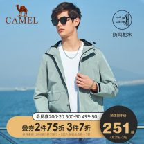Jacket Camel Youth fashion Daf245138, grey green (hooded) daf245138, black (hooded) d9f268308, grey (hooded) d9f268308, black (hooded) d9f268308, blue (hooded) d9f254311, black (collar) S M L XL XXL XXXL routine standard Other leisure autumn D9F268308 Polyester 100% Long sleeves Wear out Hood youth