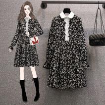 Multi piece set Long sleeve dress l Long Sleeve Dress XL long sleeve dress 2XL long sleeve dress 3XL long sleeve dress 4XL 1201 # short sleeve dress l 1201 # Short Sleeve Dress XL 1201 # short sleeve dress 2XL 1201 # short sleeve dress 3XL 1201 # short sleeve dress 4XL JETMONE JJFL9383