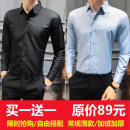 shirt Business gentleman Others S [70-90 Jin], m [90-105 Jin], l [105-118 Jin], XL [118-130 Jin], 2XL [130-148 Jin], 3XL [148-160 Jin], 4XL [160-176 Jin], 5XL [176-188 Jin], the number of yards is small routine Pointed collar (regular) Long sleeves Self cultivation Other leisure Four seasons 2020