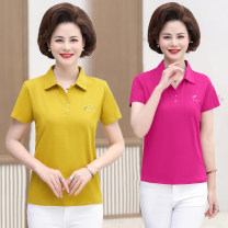 Middle aged and old women's wear Summer 2020 Navy blue, gray, rose red, purplish red, bright red, skin red, autumn yellow XL [90-105 kg recommended], 2XL [105-120 kg recommended], 3XL [120-135 kg recommended], 4XL [135-150 kg recommended] fashion T-shirt Self cultivation singleton  other Socket thin