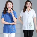 Middle aged and old women's wear Summer 2020 White, red, blue, bean green XL [90-105 kg recommended], 2XL [105-120 kg recommended], 3XL [120-135 kg recommended], 4XL [135-150 kg recommended], 5XL [150-165 kg recommended] fashion shirt Self cultivation singleton  other 40-49 years old Cardigan thin