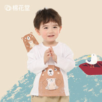 T-shirt Cotton town 73cm 80cm 90cm 100cm 110cm 120cm male spring and autumn Long sleeves Crew neck leisure time There are models in the real shooting nothing cotton Cartoon animation Cotton 95% polyurethane elastic fiber (spandex) 5% Class A Spring 2021 Chinese Mainland Shanghai Shanghai