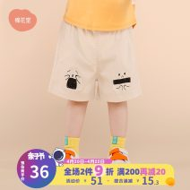trousers Cotton town male 73cm 80cm 90cm 100cm 110cm 120cm Beige summer Pant leisure time There are models in the real shooting Casual pants Leather belt middle-waisted cotton Open crotch Viscose fiber (viscose fiber) 70.5% polyamide fiber (nylon) 28.1% polyurethane elastic fiber (spandex) 1.4%