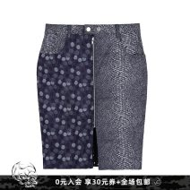 skirt Spring 2015 XXS XS S M Blue jeans Middle-skirt Versatile Natural waist A-line skirt Animal pattern Type A 18-24 years old B090309-49 More than 95% Babygost / North Gauss cotton Splicing Cotton 98% polyurethane elastic fiber (spandex) 2% Pure e-commerce (online only)