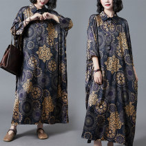 Women's large Autumn 2020 Blue Totem Big size average Dress singleton  commute easy moderate Socket Nine point sleeve other literature Half open collar Silk and satin other 30-34 years old 81% (inclusive) - 90% (inclusive) longuette other