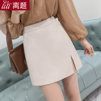 skirt Spring of 2019 S M L XL XXL Apricot black Short skirt commute High waist A-line skirt Solid color Type A 25-29 years old D4008 91% (inclusive) - 95% (inclusive) Chiffon Digression polyester fiber Zipper split Korean version Polyester fiber 94% polyurethane elastic fiber (spandex) 6%