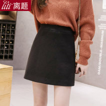 skirt Winter of 2019 S M L XL XXL XXXL Blue brown apricot black Short skirt commute High waist A-line skirt Solid color Type A 18-24 years old LT-D5058 More than 95% other Digression polyester fiber zipper Korean version Polyester 100% Pure e-commerce (online only)
