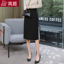 skirt Winter 2020 S M L XL XXL black Mid length dress commute High waist skirt Solid color Type H 25-29 years old LT-D5307 More than 95% Wool Digression polyester fiber Pleated fold Ol style Polyester 100% Pure e-commerce (online only)