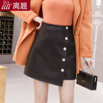 skirt Winter of 2019 S M L XL XXL Blue black Short skirt commute High waist Irregular Solid color Type A 18-24 years old More than 95% other Digression other Asymmetric button zipper stitching Korean version PU Pure e-commerce (online only)