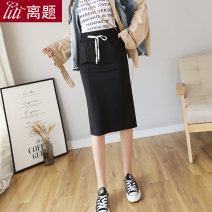skirt Winter of 2019 S M L XL XXL black Mid length dress commute High waist skirt Solid color Type H 18-24 years old LT-D5066 51% (inclusive) - 70% (inclusive) other Digression cotton Pleated pocket lace up Korean version Cotton 60% polyester 35% polyurethane elastic fiber (spandex) 5%