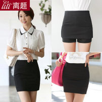 skirt Spring 2020 S M L XL XXL XXXL black Short skirt commute High waist skirt Solid color Type H 25-29 years old LT-D2452 91% (inclusive) - 95% (inclusive) other Digression polyester fiber Add anti gloss underwear Ol style Polyester 95% polyurethane elastic fiber (spandex) 5%