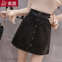 skirt Autumn of 2019 S M L XL XXL XXXL Black (with panties) Short skirt commute High waist A-line skirt Solid color Type A 18-24 years old More than 95% other Digression other Pocket button zipper Korean version PU Pure e-commerce (online only)