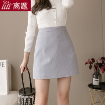 skirt Winter 2020 S M L XL XXL Blue, black and apricot Short skirt commute High waist A-line skirt lattice Type A 25-29 years old LT-D5267 More than 95% Wool Digression polyester fiber zipper Korean version Polyester 100% Pure e-commerce (online only)