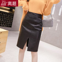 skirt Winter of 2019 S M L XL XXL black Mid length dress commute High waist skirt Solid color Type H 18-24 years old LT-D5098 More than 95% other Digression other Zipper stitching Korean version PU Pure e-commerce (online only)